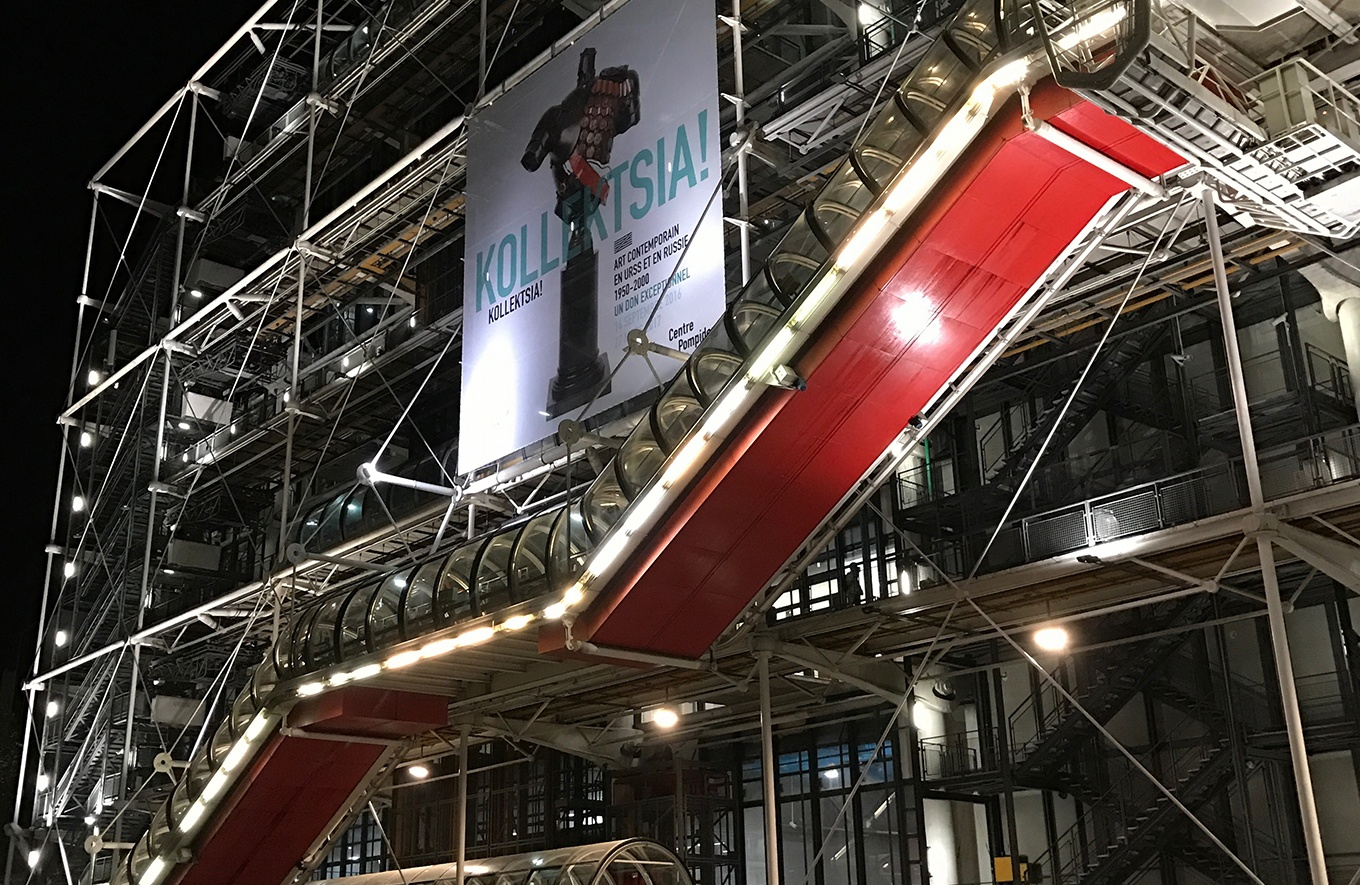 The Pompidou at night